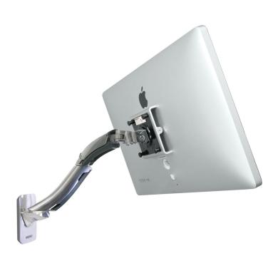 Ergotron Mx Wall Mount Lcd Monitor Arm Innovix B2b